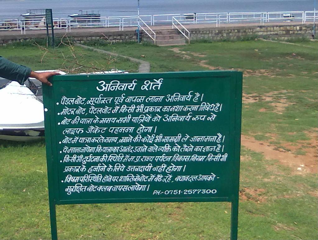 Contact Information Tigra Lake