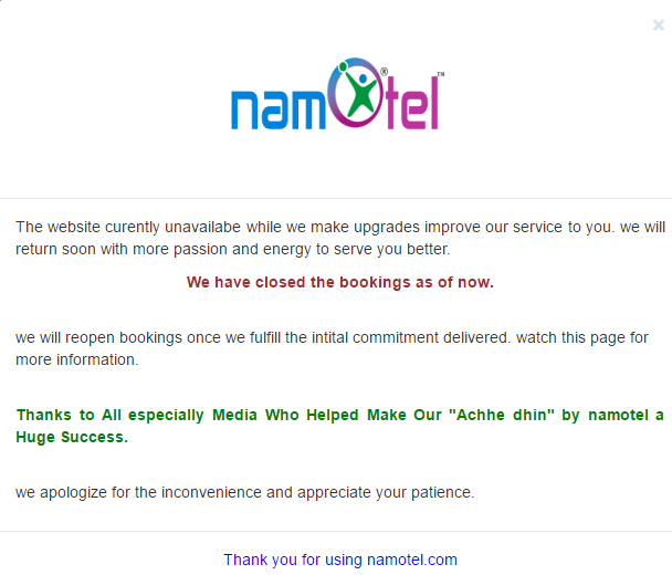 Mamotel Mobile Booking Closed for Now