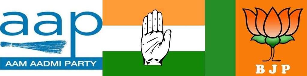 Delhi MCD Elections 2017