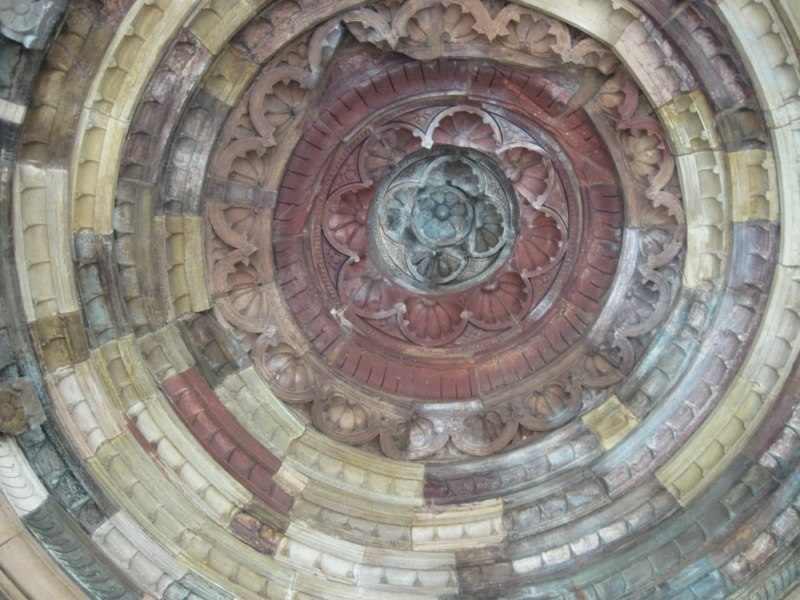 Qutub Minar Complex Monuments Roof