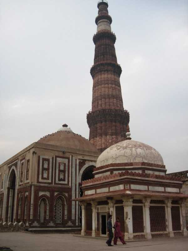 Qutub Minar with Other Monuments