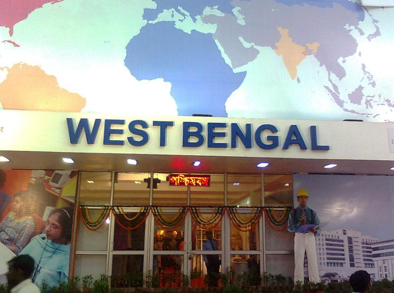 West Bengal Pavilion in Trade Fair Delhi