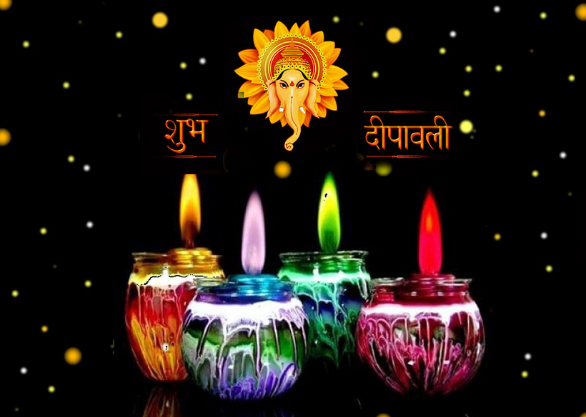 Diwali Image in Hindi