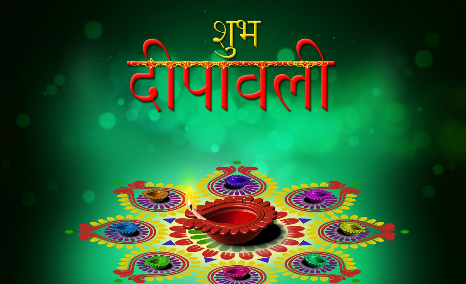 Happy Diwali Image 2016 Hindi