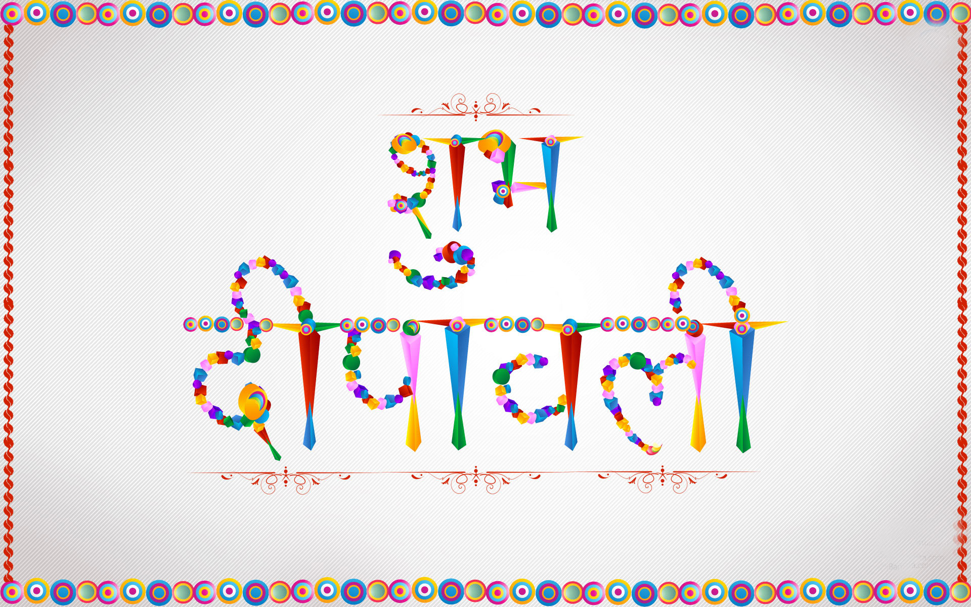 Happy Diwali Wallpaper Hindi