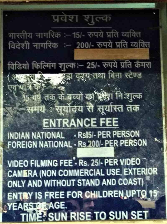 Jantar Mantar Delhi Entry Fee and Timings Display Board