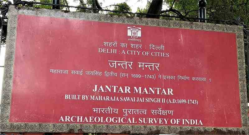 Jantar Mantar Delhi Timings, Entry Fee, Nearest Metro and Information