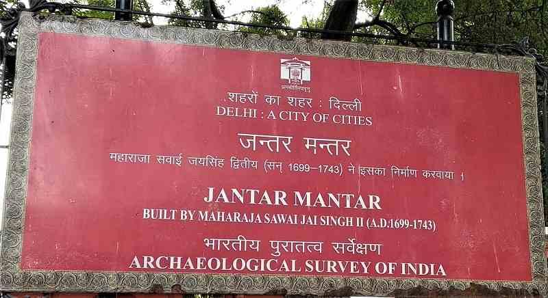 Information Board outside the Delhi Jantar Mantar