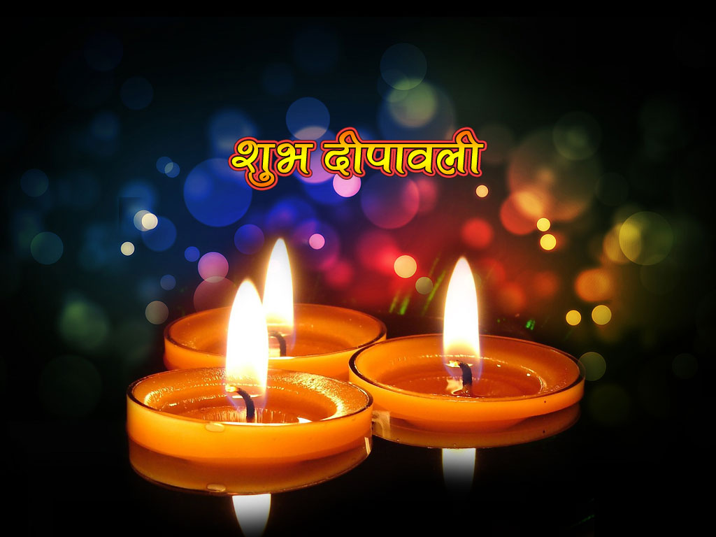 Shubh Deepawali Wallpaper in Hindi