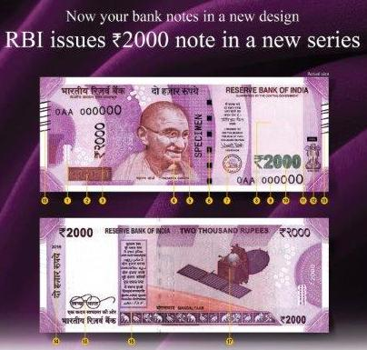 New Series Note of 2000 Rs