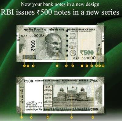 New Series Note of 500 Rs
