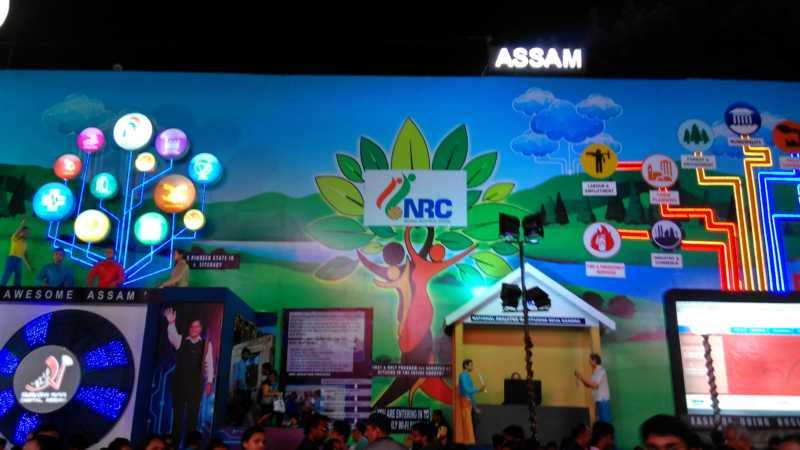Assam State Pavilion