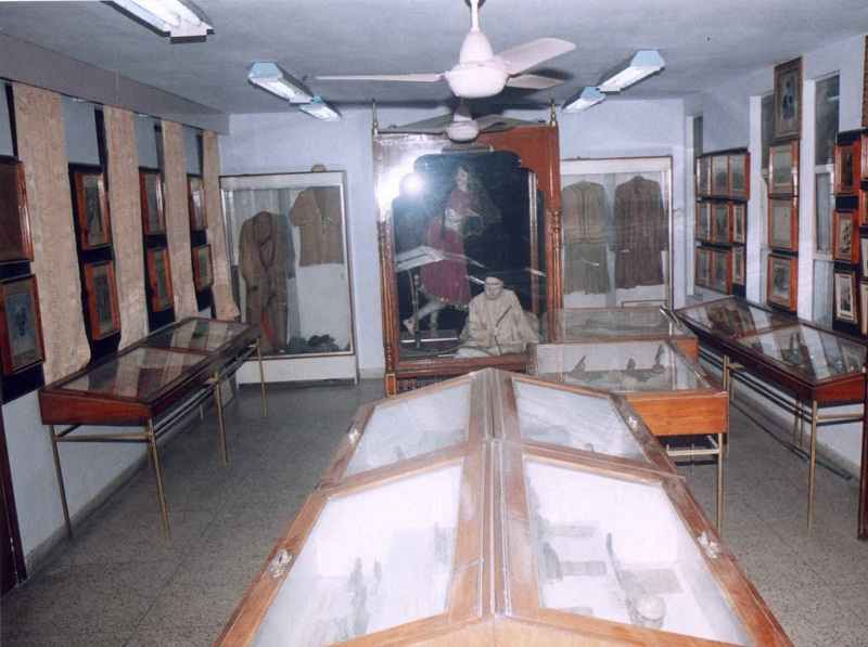 Ghalib Museum and Library