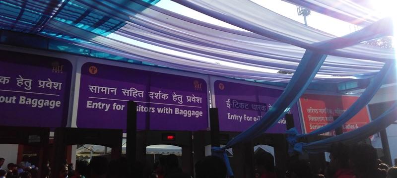 India International Trade Fair Entry Gate