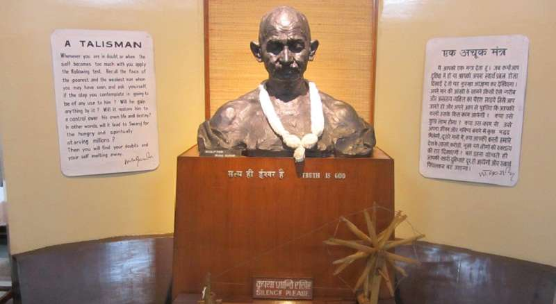 National Gandhi Museum is located opposite to Raj Ghat