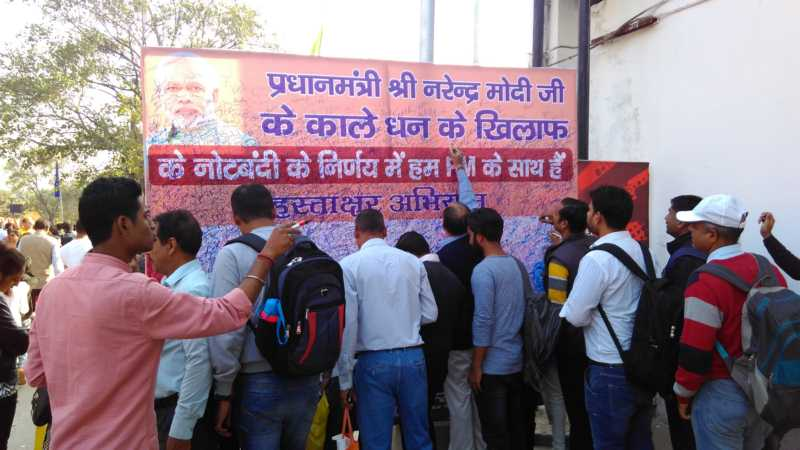 PM Modi Support Signature Campaign on Note Ban