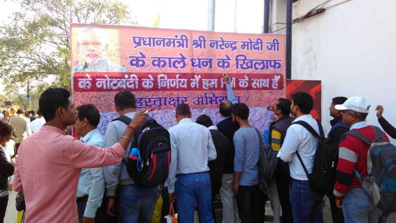 PM Modi Support Signature Campaign on Note Ban