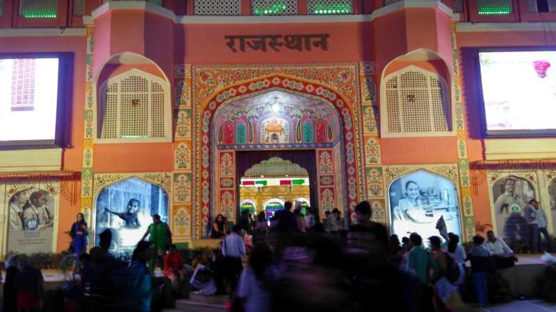 Rajasthan State Pavilion