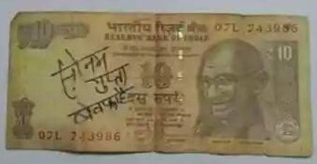 Sonam Gupta Bewafa Hai? Sonam Gupta Bewafa Hai on 10 Rs note