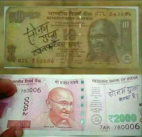 Sonam Gupta Bewafa hai wriiten on New 2000 Note