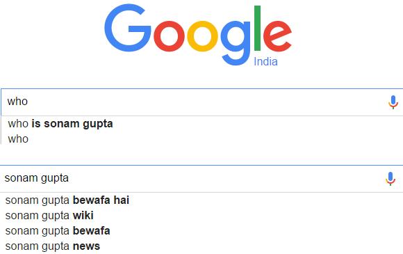 Who is Sonam Gupta