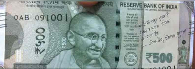 Sonam Gupta Sonveer Singh Reply on 500 New Cutrrency Note
