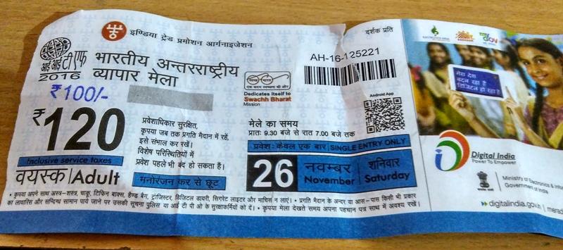 Trade Fair Entry Ticket