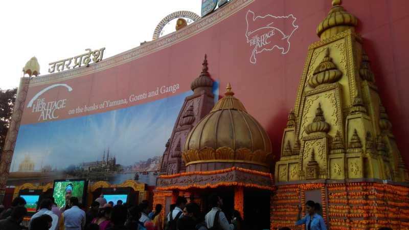 Uttar Pradesh State Pavilion