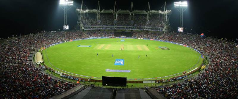 Pune Cricket Stadium, First match of series will be played here.