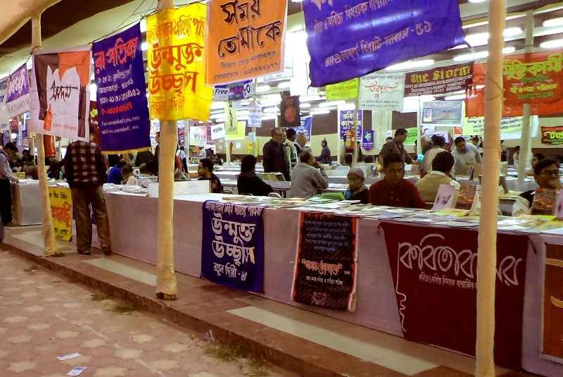 Kolkata book fair 2017
