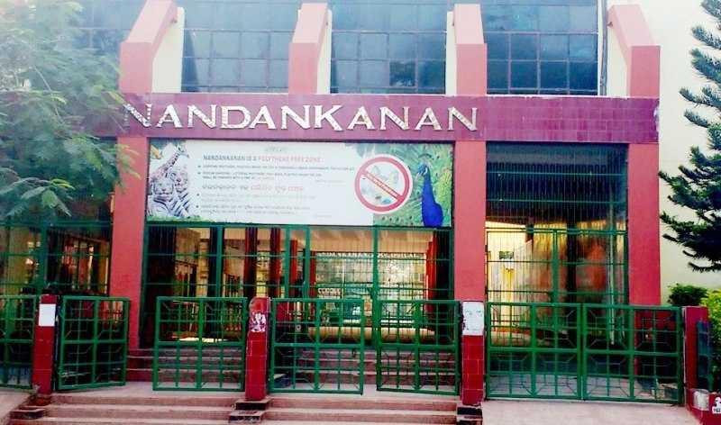 Nandankanan Zoological Park Entry Gate