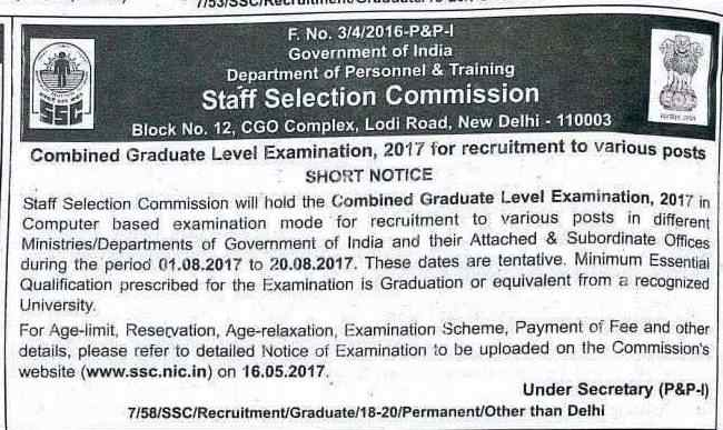 SSC CGL 2017 Notification Notice