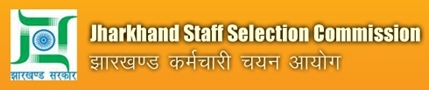 JSSC Recruitment 2017 – 2808 JSSC LDC, Panchyat Secretary and Steno Vacancy