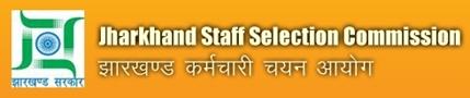 JSSC Recruitment 2017