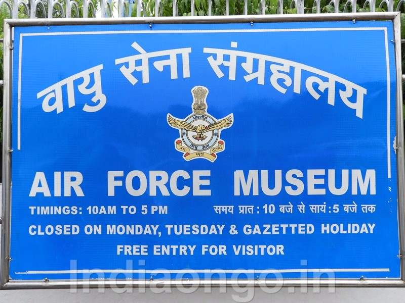 Board Displays the ticket price and timings of Air Force Museum Palam