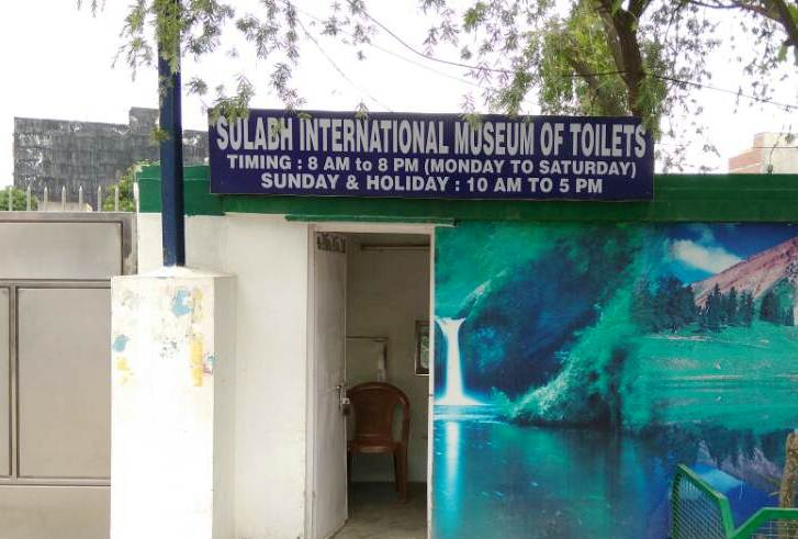 Sulabh International Museum of Toilets Timings and Entry Fee