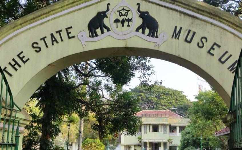 Thrissur Zoo Entry Gate