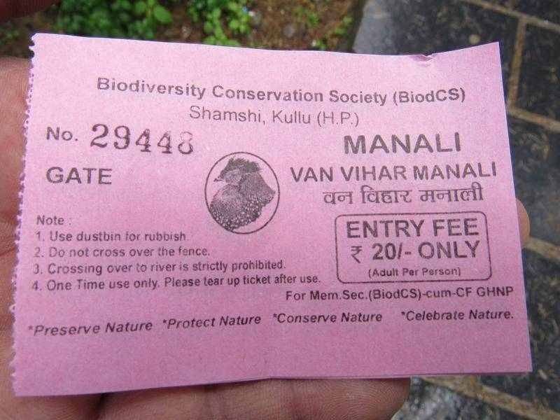 Van Vihar Manali Entry Ticket
