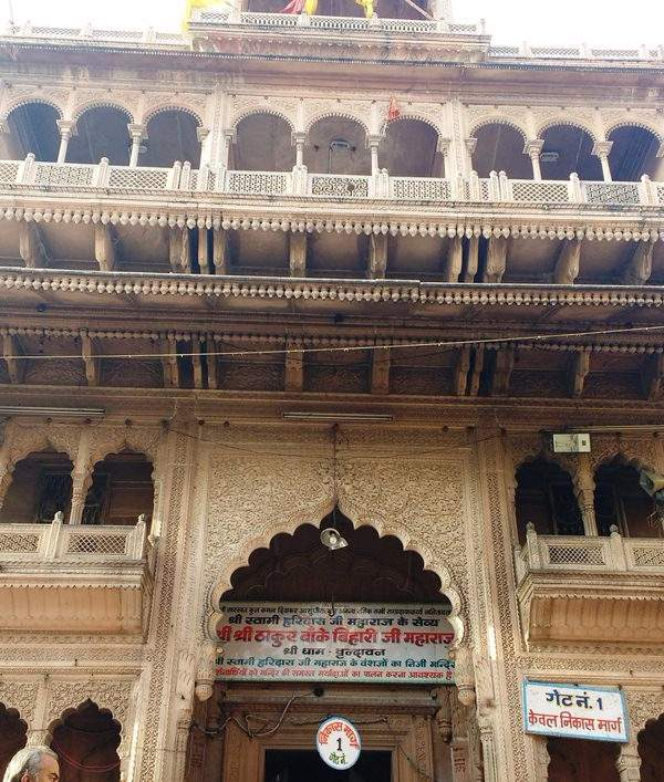 Banke Bihari Temple Vrindavan