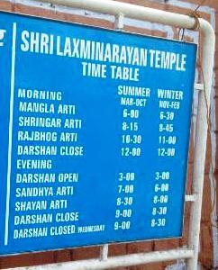 Birla Mandir Jaipur Aarti Timings