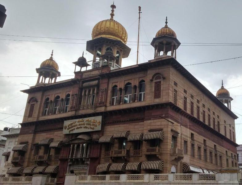 Gurudwara Sis Ganj Sahib Chandni Chowk