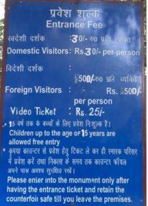 Humayun Tomb Timings, Entry Fee 2018, Nearest Metro, Address