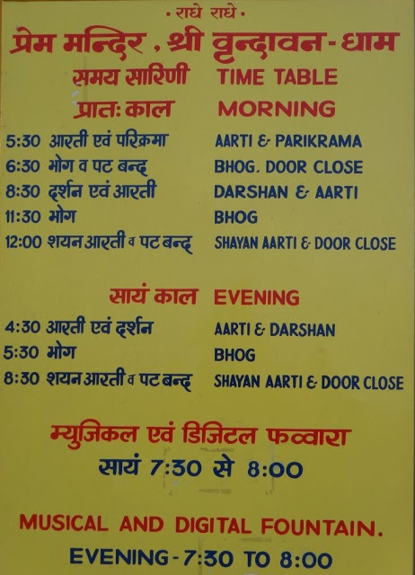 Prem Mandir Vrindavan Time Table along with Aarti Timings
