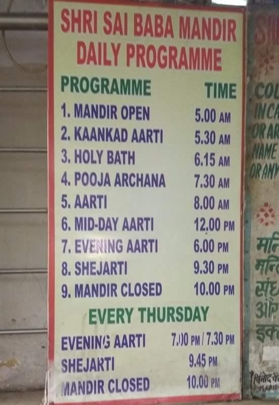 Sai Baba Mandir Lodhi Road Timings, Aarti Timings