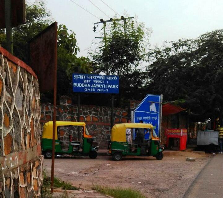 Buddha Garden Dhaula Kuan Delhi showing entry gate 1