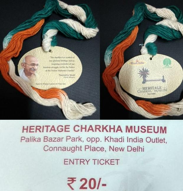 Charkha Museum CP Tickets and Gandhi Memento
