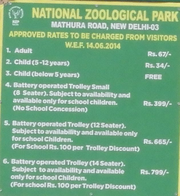 Battery Operated Trolley Charges in Delhi Zoo