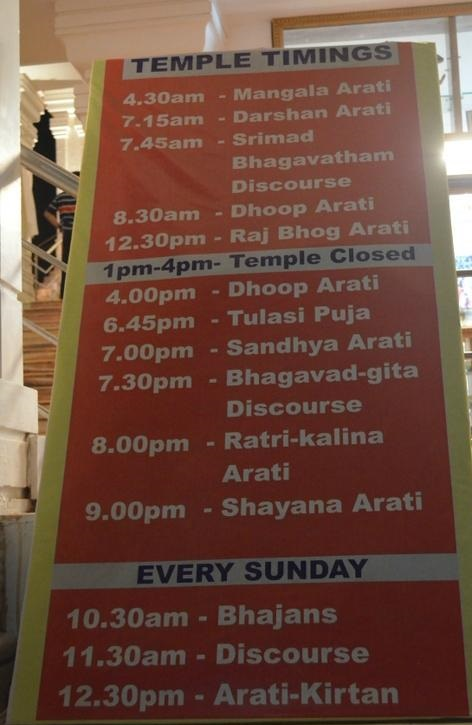 ISKCON Temple Chennai Aarti Timings and Daily Schedule