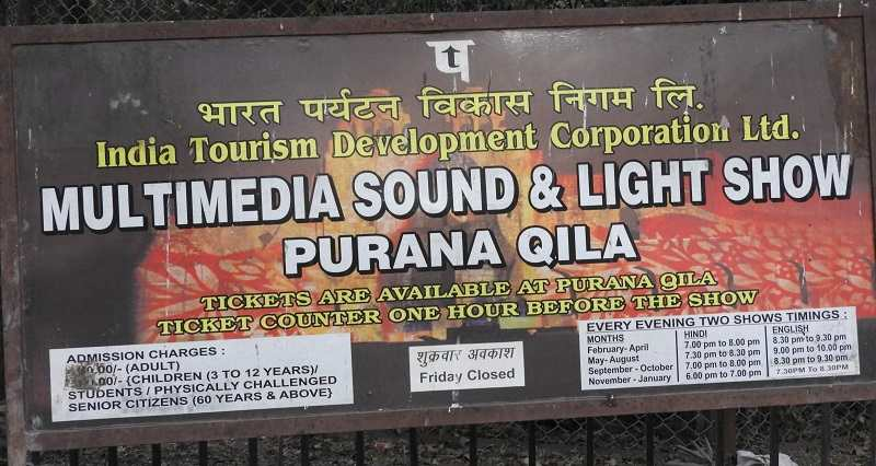 Purana Qila Light and Sound Show Timings