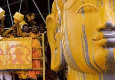 Bahubali Shravanabelagola Mahamastakabhisheka 2018
